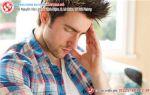 Tinh trùng loãng là như thế nào? Nguyên nhân dấu hiệu và cách chữa trị